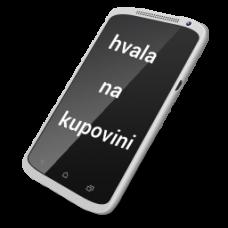 SMS obavijesti